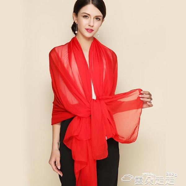 披肩網紅絲巾女士春秋薄款大紅色韓版紗巾長款百搭超大披肩紅沙巾圍巾 雲朵走走