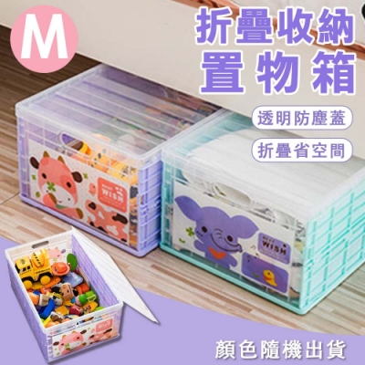 中款-折疊收納置物箱 儲物箱 整理箱 可愛卡通圖案 玩具箱 收納籃 折疊盒