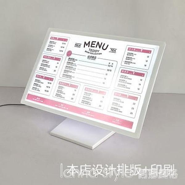 超薄led點餐燈箱奶茶店擺吧台立式桌面發光價目表菜單展示牌定制 全館新品85折