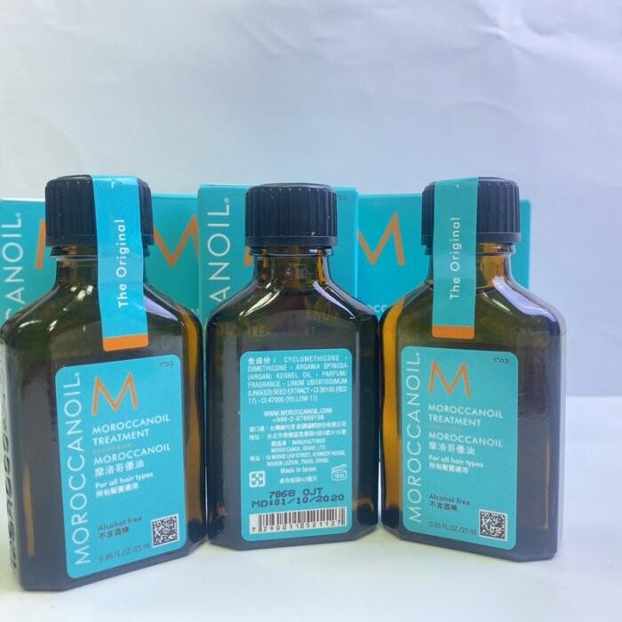 魅惑堤緹六星級沙龍 買一送一moroccanoil 摩洛哥優油正品 25ml