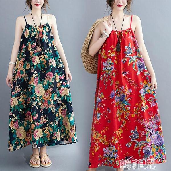 無袖洋裝 夏裝新款民族風復古印花棉麻吊帶連身裙寬鬆遮肉顯瘦背心長裙 韓菲兒
