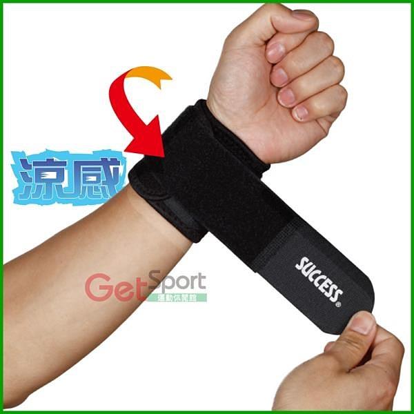 【南紡購物中心】成功牌涼感可調式 護 腕(1入/運動護 具/滑鼠手/手腕關 節防 護)