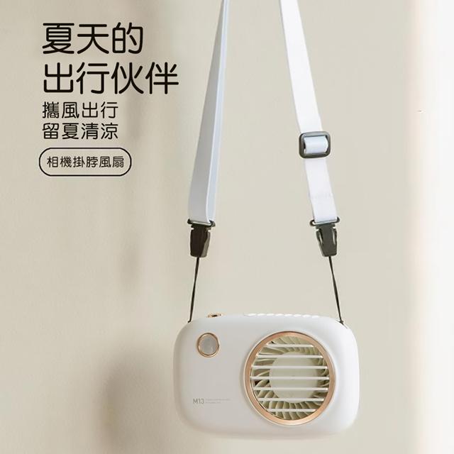 Locock 樂可可 相機風扇 M13
