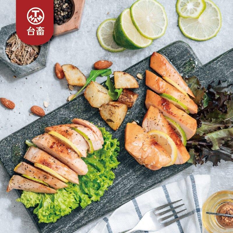 即食雞胸肉10包組(160g/包)【台畜】送毛豆2包
