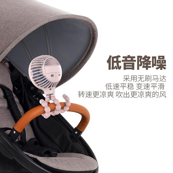 風扇 新品八爪魚變形小風扇 三檔大風力充電迷你手持小風扇 港仔會社
