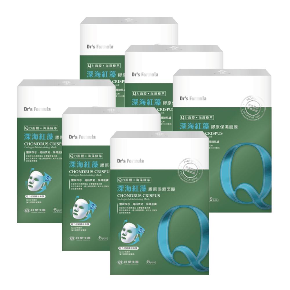 《台塑生醫》Dr's Formula深海紅藻膠原保濕面膜(5片裝)*6盒入