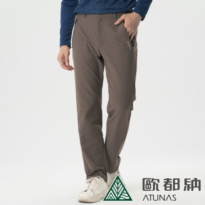 【ATUNAS 歐都納】男款防曬彈性休閒輕薄長褲A8PABB06M深棕/抗UV/透氣舒適/健行登山褲