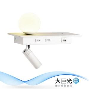 【大巨光】簡約風-附LED 3+5W雙燈壁燈-小(ME-4402)
