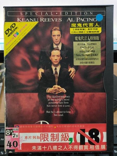 挖寶二手片-0B01-873-正版DVD-電影【魔鬼代言人】-基努李維 艾爾帕西諾(直購價)