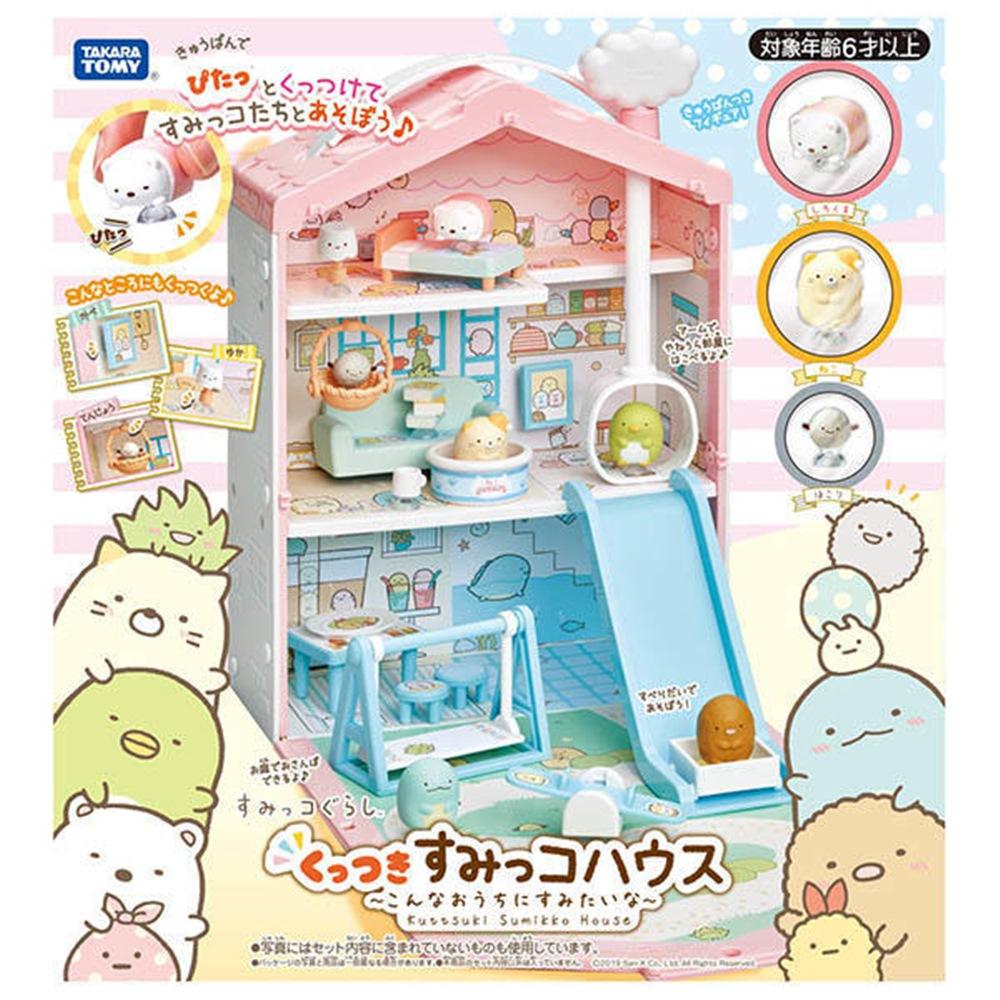 日本 角落小夥伴 角落生物 娃娃屋(粉)_TP14995 SUMIKKO公司貨