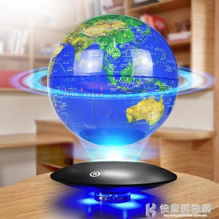 磁懸浮地球儀辦公桌擺件客廳辦公室裝飾品生日實用禮品教師節禮物特惠促銷