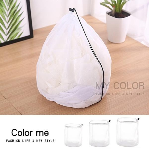 洗衣袋 洗衣網 收納袋 分類袋 抽繩袋 洗衣機 內衣袋 加厚束口洗衣袋(中)【J093】color me