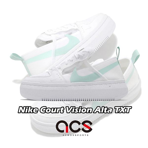 Nike 休閒鞋 Wmns Court Vision Alta TXT 白 綠 厚底 女鞋 增高 運動鞋 【ACS】 CW6536-100