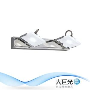 【大巨光】時尚風-附LED 3W單燈壁燈-小(ME-4422)