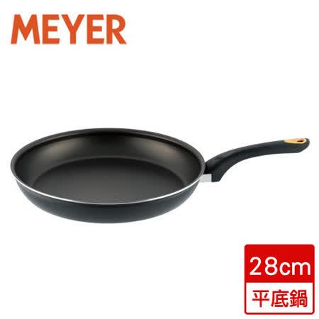 美亞MEYER NEWSKYLINE平底鍋(28cm)
