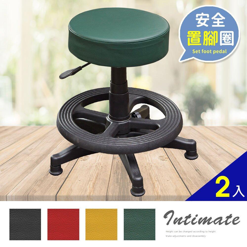 【A1】馬卡龍皮面圓型固定式舒適旋轉電腦椅/美容椅-箱裝出貨(4色可選-2入)