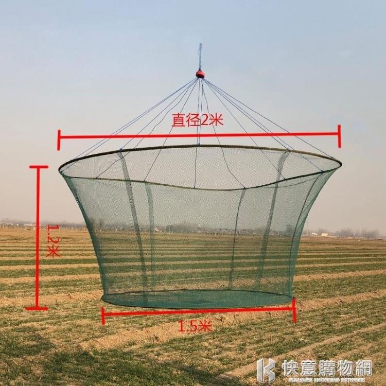 新型開放式摺疊抬網捕魚網蝦籠捕蝦網搬網漁網抓漁網搬網捕魚工具特惠促銷