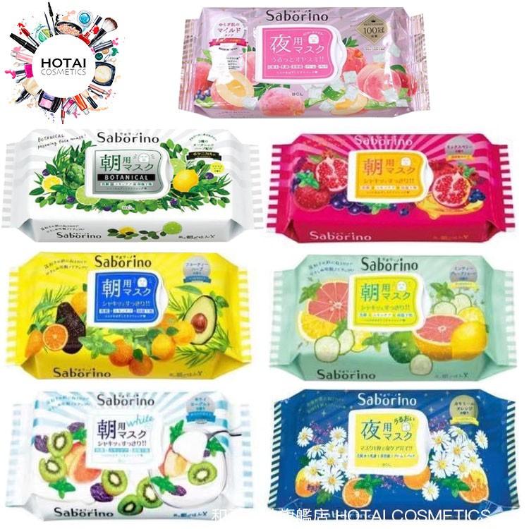 日本 BCL Saborino早安面膜 32枚入 晚安面膜 28枚入 (多款可選)【和泰美妝】