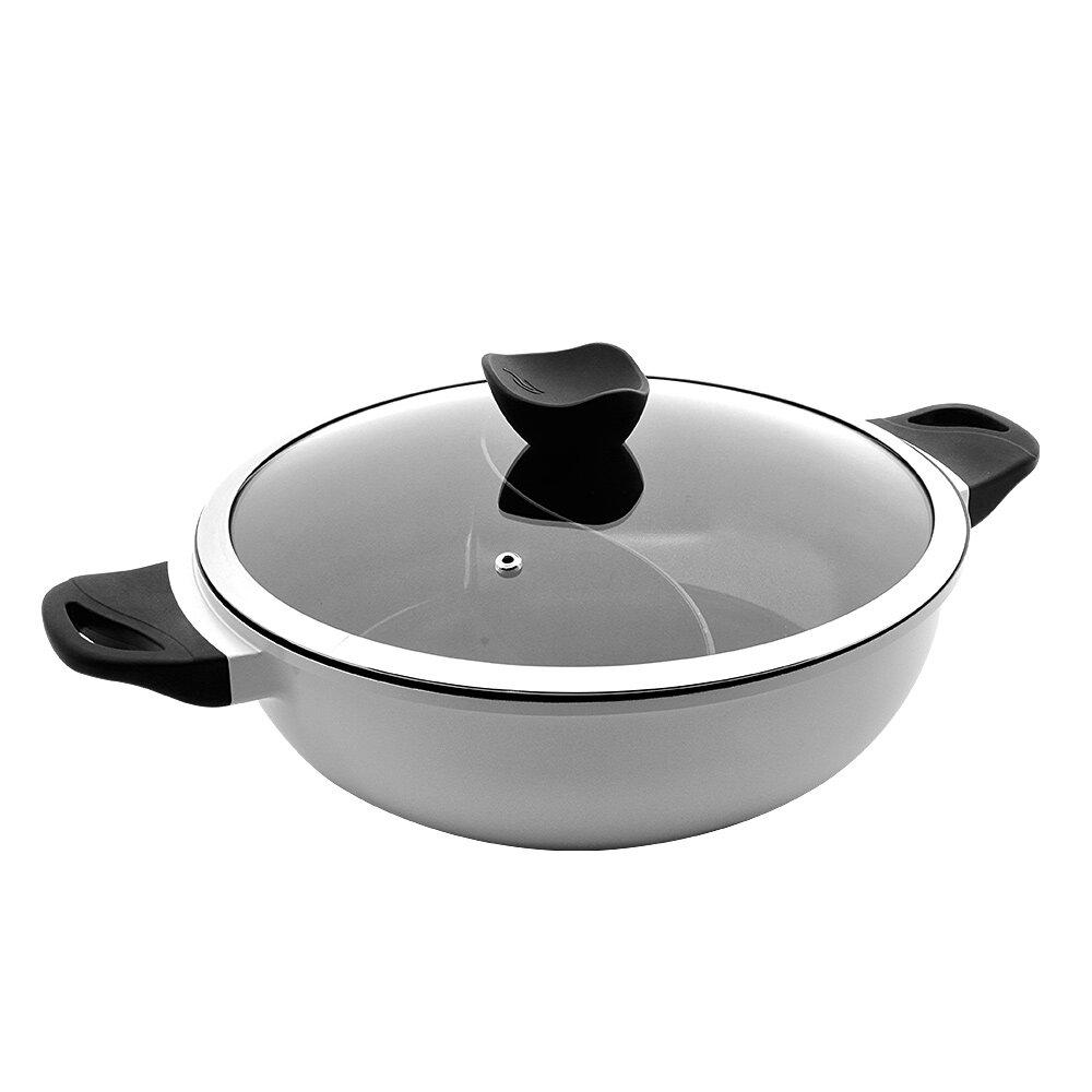 【SHCJ】鑄造不沾32cm雙味鴛鴦鍋