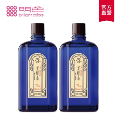 (2入組)【MEISHOKU明色】美顏水90ml