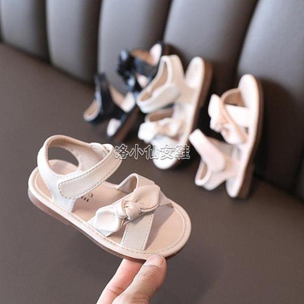 女童鞋子2021軟底涼鞋新款時尚公主鞋寶寶夏季沙灘鞋韓版休閒童鞋 快速出貨