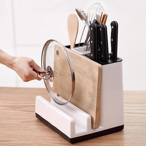 刀架 多功能刀架砧板一體廚房用品收納置物架放菜板筷子鍋蓋刀具的盒子【快速出貨】