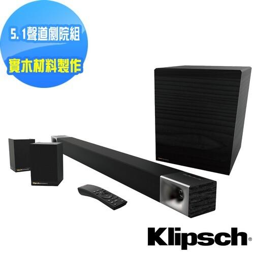 美國klipsch5.1聲道劇院組soundbar cinema 600 5.1 送光纖線