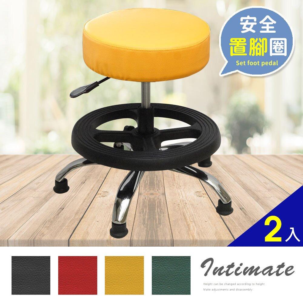 【A1】馬卡龍皮面鐵腳固定式舒適旋轉電腦椅/美容椅-箱裝出貨(4色可選-2入)
