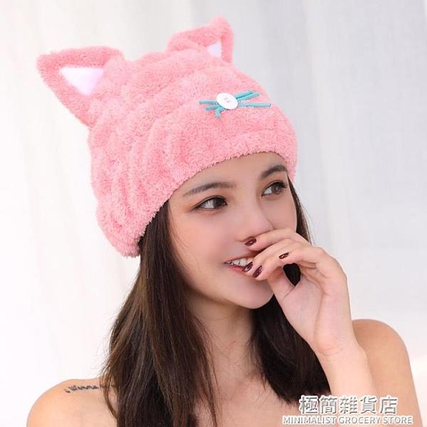 可愛卡通干發帽女吸水速干日本擦頭發毛巾包頭巾干發巾兒童浴帽 極簡雜貨