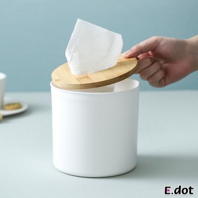 E.dot 圓形木蓋面紙巾收納盒