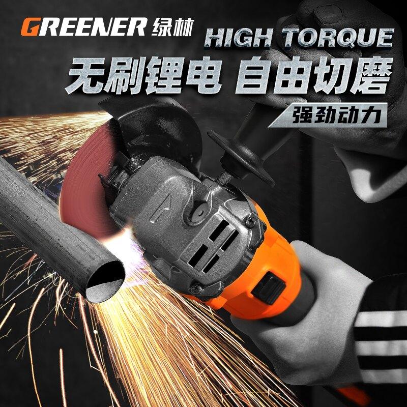 綠林角磨機多功能打磨機磨光機手磨機工具家用手砂輪拋光機切割機