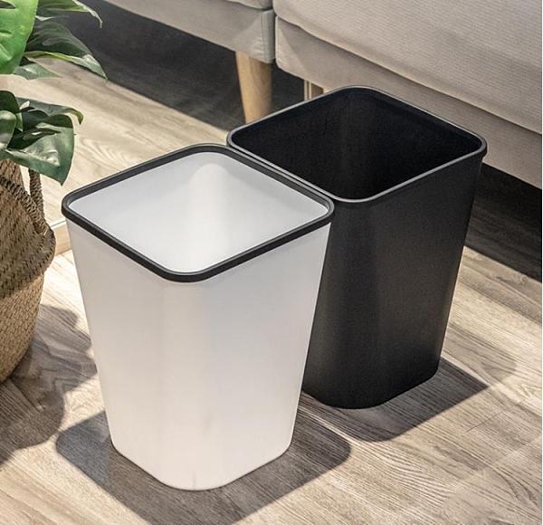 北歐垃圾桶家用廚房分類衛生間客廳臥室簡約紙簍【白嶼家居】
