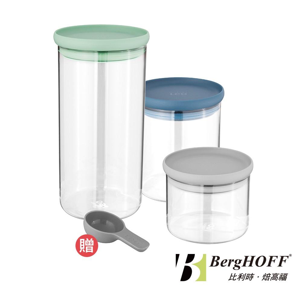 【Brabantia】玻璃密封罐3件組(附匙)-LEO