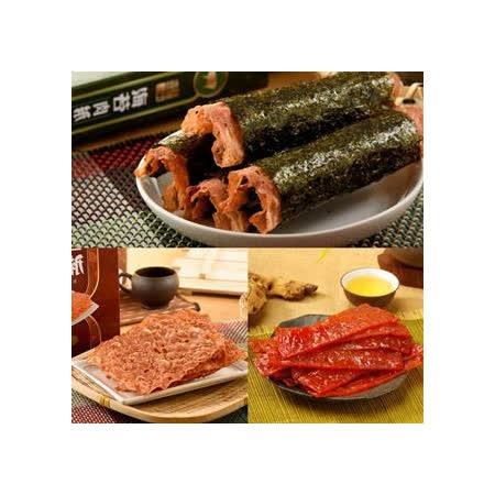 喜福田 吉利禮盒(肉乾+肉紙) 三入組*2組