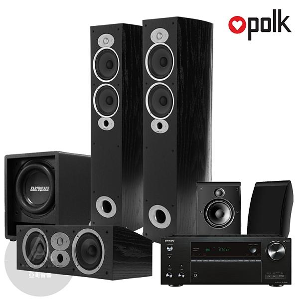 Polk Audio Rti A5 多聲道家庭劇院組 (安橋TX-NR686 / Rti A5 / CSi A4 / OWM3 /FF6.5)