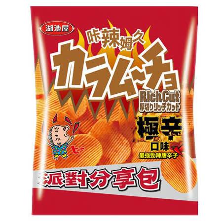 卡辣姆久厚切洋芋片-極辛口味138g