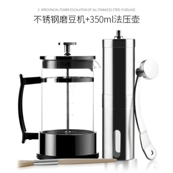 手沖咖啡壺 法壓壺咖啡壺家用煮濾泡式打奶篩檢程式咖啡杯沖茶器玻璃手沖咖啡壺