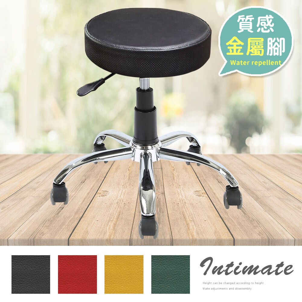 【A1】馬卡龍皮面鐵腳PU輪旋轉電腦椅/美容椅-箱裝出貨(4色可選-1入)