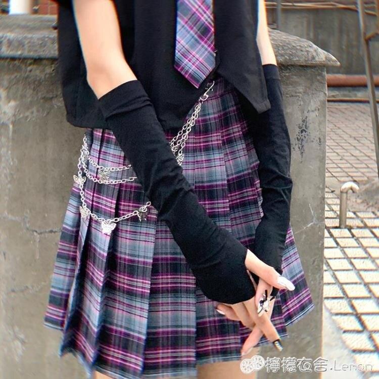 【八折】冰絲護袖忍者手套酷夏季防曬袖套女薄款白手臂套袖護臂冰袖子黑色  閒庭美家