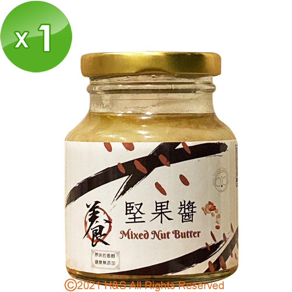 養生核桃醬1罐(200克/罐)