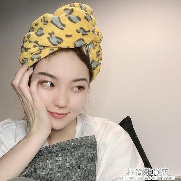 豹紋干發帽2021新款李佳琪御用模特推薦超強吸水速干發巾洗頭浴帽 極簡雜貨
