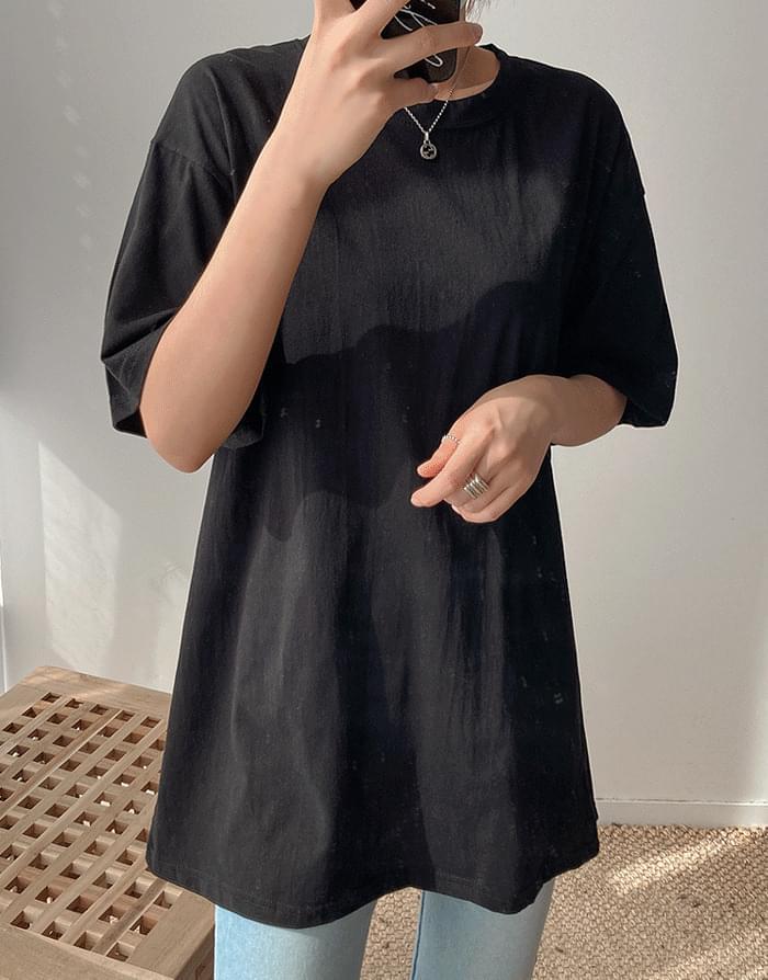 韓國空運 - Color Plain Box Tea 短袖上衣
