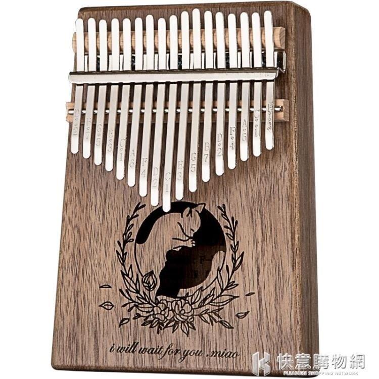 卡林巴琴拇指琴17音卡靈巴琴初學者入門樂器卡琳巴kalimba手指琴特惠促銷
