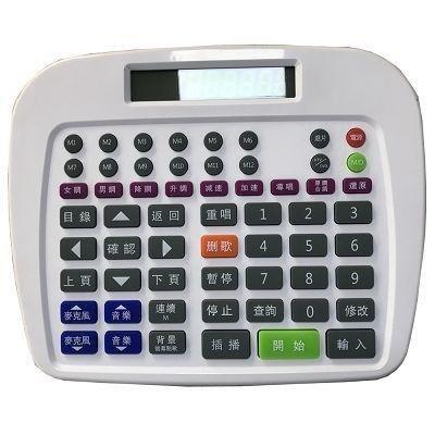 比耳影音批發量販 KB-716多功能點歌鍵盤..金嗓、音圓、美華、音霸、點將、弘音等各大廠牌伴唱機適用