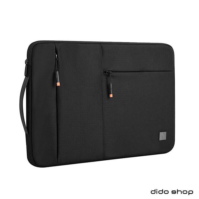 WiWU 13.3吋 阿爾法系列筆電避震袋 筆電包 (DH282)【預購】