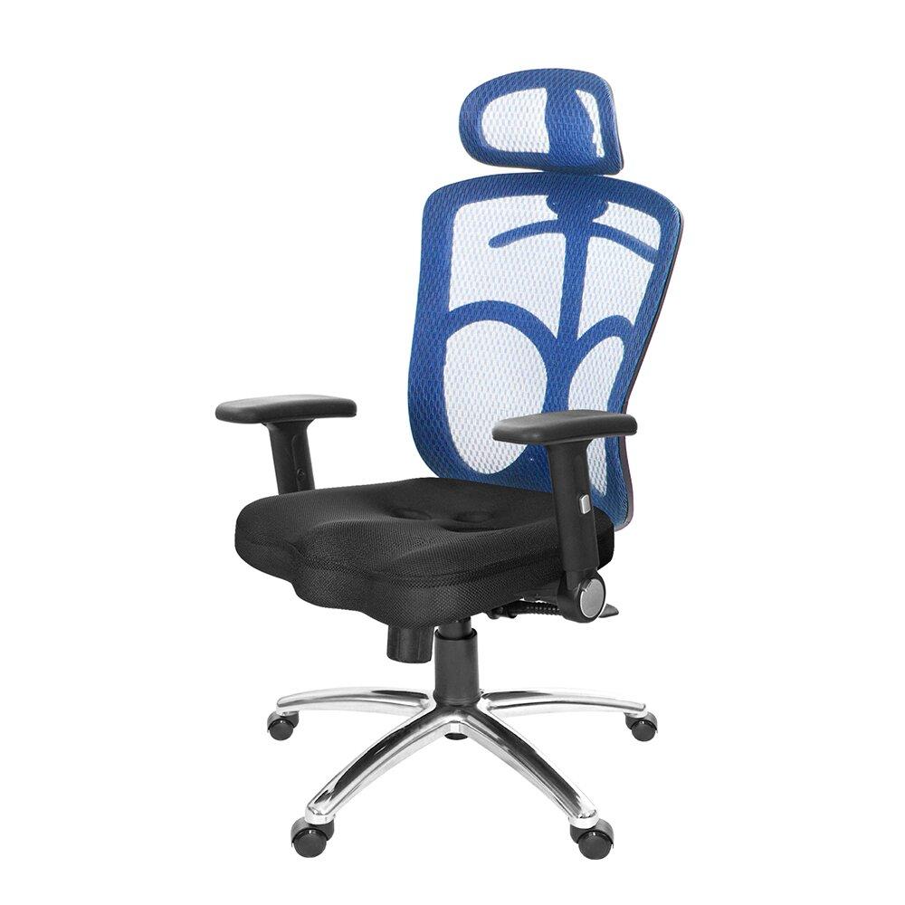 GXG 高背美臀 電腦椅  (摺疊扶手/鋁腳) TW-115 LUA1