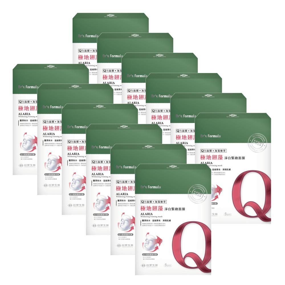 《台塑生醫》Dr's Formula極地翅藻淨白緊緻面膜(5片裝)*12盒入