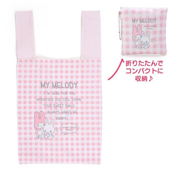 小禮堂 美樂蒂 折疊帆布環保購物袋 折疊環保袋 側背袋 帆布袋 (粉 格紋) 4550337-54309