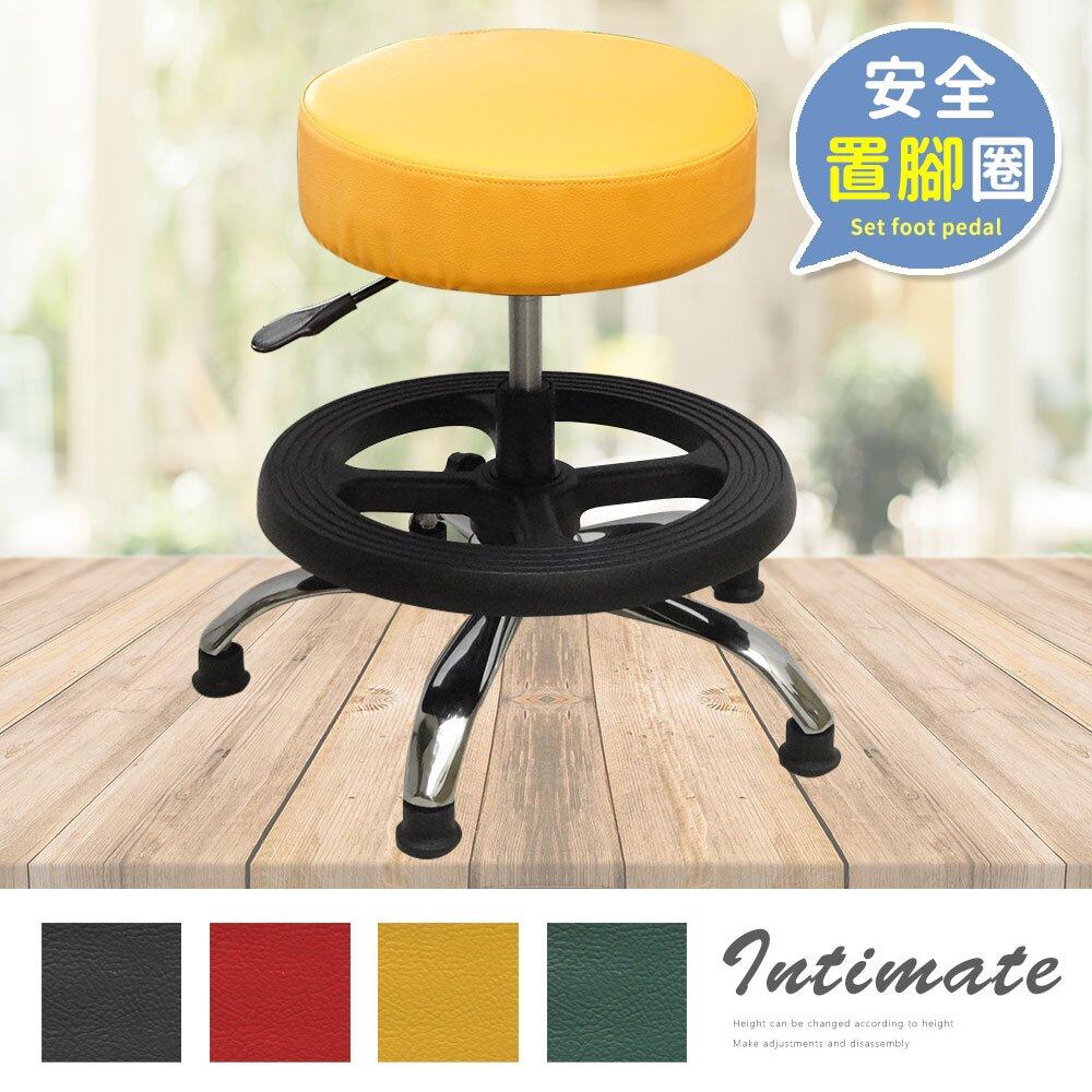 【A1】馬卡龍皮面鐵腳固定式舒適旋轉電腦椅/美容椅-箱裝出貨(4色可選-1入)