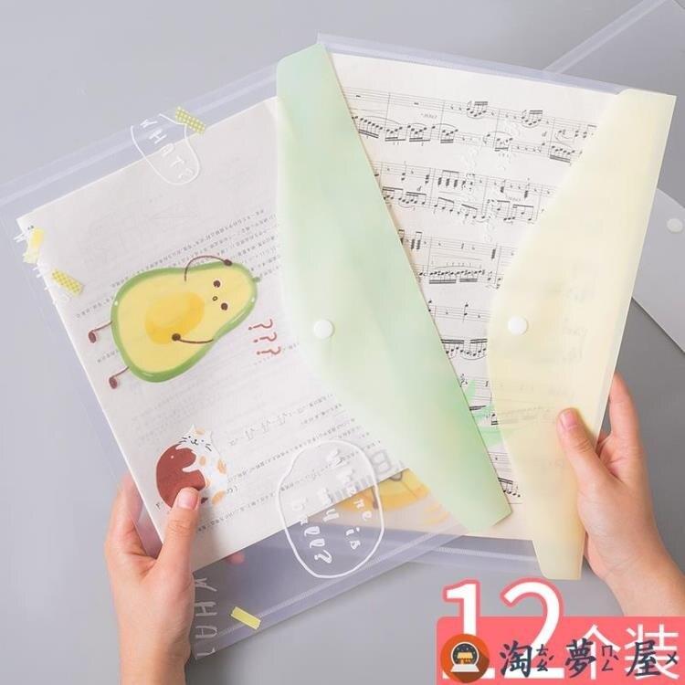 a4文件袋透明防水試卷資料文具卡通學生收納包特惠促銷